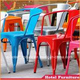 대중음식점을%s Marais 다채로운 강철 의자 또는 연회 또는 호텔 또는 결혼식 또는 옥외 또는 정원