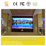Gioco dello schermo di visualizzazione del LED di P4 SMD/sedi della riunione di sport virtuali dell'interno