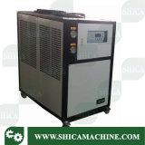 Refrigerador de água de refrigeração ar do parafuso com cambista de calor