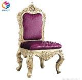Лак для ногтей салон фиолетовый бархат рамы Клиент ожидает стул для продажи