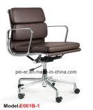 Modernes Aluminiumhotel-Büro ExecutivEames Stuhl (E001A-1)