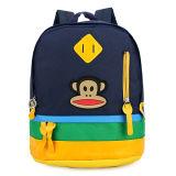 La historieta linda al por mayor embroma el bolso de libro del hombro del niño del bolso de escuela