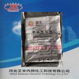 공장 직매 Fushun 석유화학 Kunlun 상표 도매 완전히 세련된 파라핀유