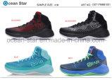 新しい到着の方法Confortableのバスケットボール靴