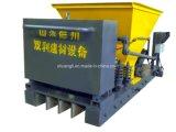 グリーンハウス用コンクリート・リンテル機械