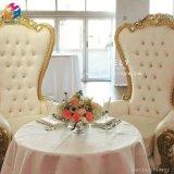 結婚式のための贅沢な木王Chairかソファーか食堂または宴会またはホテルまたはホールまたはイベント