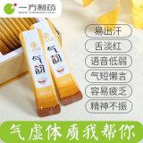 La fatigue va boire du thé thé solide neuf rime Yifang Pills Granules COMPRIMÉ CAPSULE OEM ODM