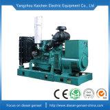 発電機セット100 KVA Weifangのおおいの無声ディーゼル発電機の工場価格