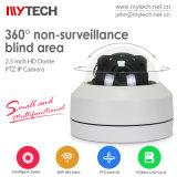 非常に小さいWiFi無線最も小さいPTZ CCTVの機密保護IPのカメラ