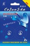 La toletta di Cejunsha disinfettante Ritardare-Libera il ridurre in pani