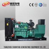 Reboque 250kw China Yuchai gerador diesel de potência eléctrica