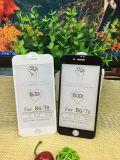 В полной мере клей 4D 5D для мобильных ПК аксессуары для телефонов закаленное стекло защитная пленка для экрана ограждения Def защитной пленки