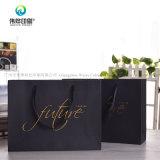 Индивидуальные и тиснения Hot-Stamping упаковки бумаги подарочный пакет