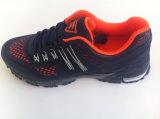 Обувь идущих ботинок Kpu