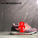 La pêche Ub3.0 de poussée de maïs éclaté de 2017 originaux ultra folâtre la taille 36-44 de chaussures de course