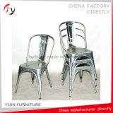 スタック可能金属板ライトレストランのコーヒー椅子(TP-12)