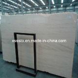 モカクリーム色の大理石の平板(高品質、よい販売)