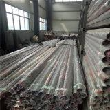 Tubo Polished del acero inoxidable con alta calidad