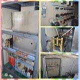 Chancs 30kw Hf gerador de microondas Hf30-6-II-CH