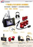 A prueba de explosiones V9 Audio y Vídeo Detector de Vida