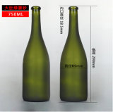 포장하거나 포도주 잔 병 500ml 750ml 유리 그릇 유리제 맥주