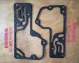 自動車部品--敏感な制御弁の鉄のマット