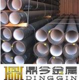 Fornitore duttile cinese del tubo del ferro