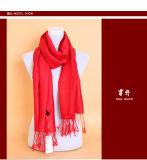 Cashmere Knitted Scarves / Yak Wool Shawls / Yak Cashmere Shawls