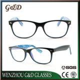 Het nieuwe Cp van de Manier Frame Ms273s van de Glazen van het Oogglas van Eyewear van het Frame Optische