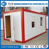 사는 Container House 또는 Holiday Container House