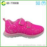 2017 Calçado de criança rapariga confortável calçado de criança para venda