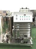 機械コーティング装置を作るMzh-Pの香水500L