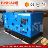 중국 콘테이너 침묵하는 세트 침묵하는 250kVA Yuchai 디젤 발전기