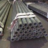 Präzision, die Aluminiumlegierung-Gefäß 7075-T651 schmiedet