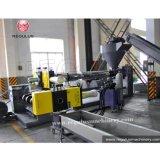 PPのPEのHDPE LDPEの機械を作る機械プラスチック餌をリサイクルする二重段階の押出機