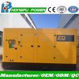75КВТ в режиме ожидания низкого уровня шума мощности генераторной установкой дизельного двигателя Cummins