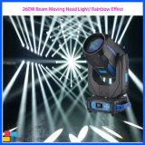 Этапе DJ 260 Вт Sharpy освещения дальнего света месте промойте перемещение головки блока цилиндров