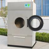 Dessiccateur de dégringolade de blanchisserie (HG-50kg/HG-100kg)