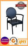 [رتّن] قهوة كرسي تثبيت خارجيّة أثاث لازم مطعم سلاح كرسي تثبيت ([أس1023ر])