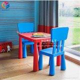 أطفال أحمر حديثة طاولة بلاستيكيّة وكرسي تثبيت لأنّ بالجملة