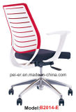 中国の網カバーオフィスのナイロン旋回装置タスクのホテルの椅子(PE-B879)