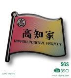 판매를 위한 Pin 기장을 인쇄하는 아랍 에미리트 연방 깃발 금속