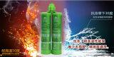 Yijia水磁器のエポキシ樹脂、タイルのグラウト、シリコーンの密封剤、付着力の接着剤の2017新製品