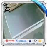 Hoja de acero inoxidable 201 de la fábrica de Foshan