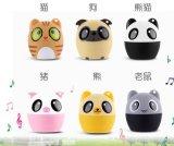 휴대용 걸이 밧줄 고양이, 개, 판다, 돼지, 곰 및 마우스를 위한 소형 동물성 모양 Emoji Bluetooth 스피커