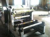 Многослойные пленки и клейкой ленты рулон автоматическая система отопления машины для ламинирования