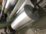 Laminated Material를 위한 고성능 Aluminum Foil