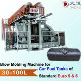 自動車燃料タンクのための放出のブロー形成機械
