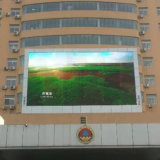 옥외 큰 체재 P16 발광 다이오드 표시 스크린