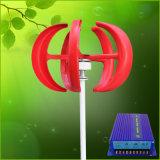 gerador de turbina pequeno do vento da lanterna vermelha da turbina de vento 300W 12V 24V com potência máxima 310W do controlador híbrido solar do vento
